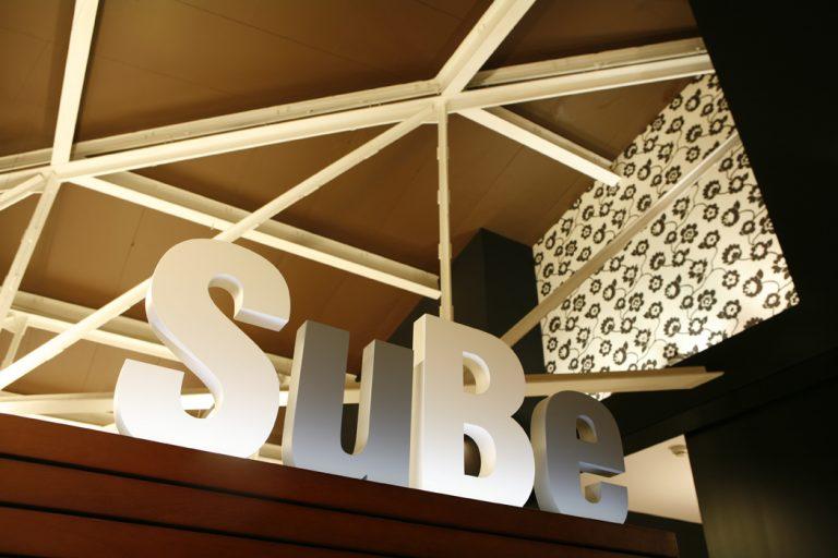 diseño de oficinas SUBE