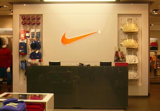 "Interiorismo comercial, tienda oficial ""Nike"" en Barakaldo"